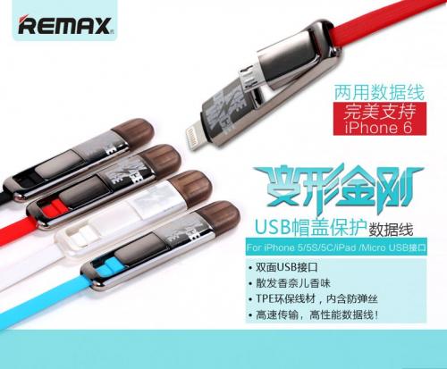 Дата кабель Remax (Transformer King Kong) lightning/Micro USB combo