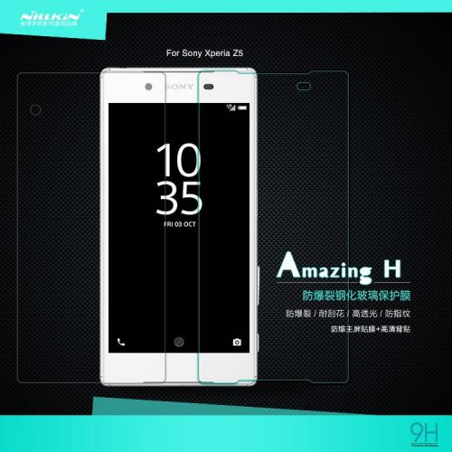 Защитное стекло Nillkin Anti-Explosion Glass Screen (H) для Sony Xperia Z5