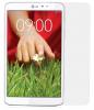 Защитная пленка для LG G Pad 8.3 (V500)