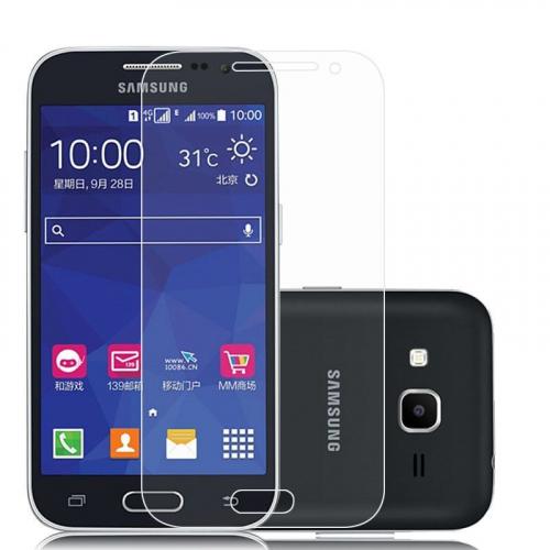 Защитное стекло Ultra Tempered Glass 0.33mm (H+) для Samsung G360H/G361H Galaxy Core Prime (к.уп-ка)