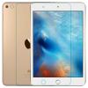 Защитное стекло Ultra Tempered Glass 0.33mm (H+) для Apple iPad mini 4 (картонная упаковка)