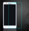 Защитное стекло Ultra Tempered Glass 0.33mm (H+) для Lenovo A536 (картонная упаковка)