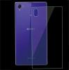Защитная пленка Epik для Sony Xperia Z (L36i) (на заднюю панель)