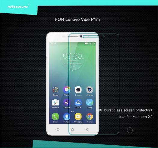 Защитное стекло Nillkin Anti-Explosion Glass Screen (H) для Lenovo Vibe P1m
