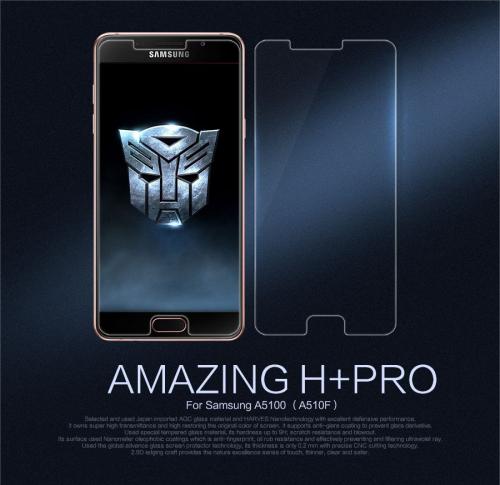 Защитное стекло Nillkin Anti-Explosion Glass (H+ PRO) (зак. края) для Samsung A510F Galaxy A5 (2016)