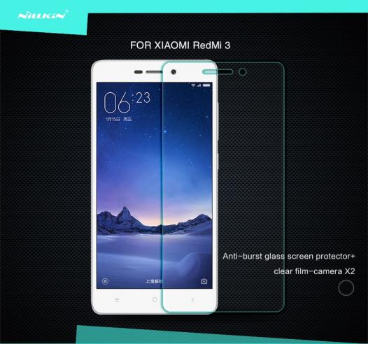Защитное стекло Nillkin Anti-Explosion Glass Screen (H) для Xiaomi Redmi 3 / Redmi 3 Pro / Redmi 3s