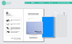 Чехол Nillkin Matte для Lenovo A820 (+пленка)