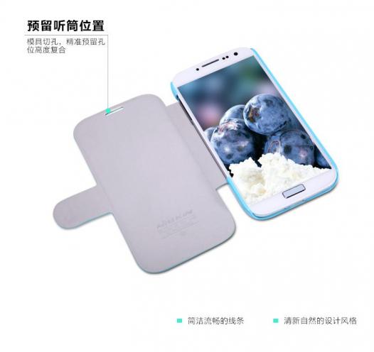 Кожаный чехол (книжка) Nillkin Fresh Series для Samsung i9500 Galaxy S4