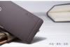 Чехол Nillkin Matte для HTC One DUAL/802d (+ пленка)
