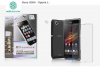 Защитная пленка Nillkin для Sony Xperia L