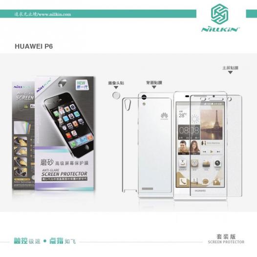 Защитная пленка Nillkin для Huawei Ascend P6