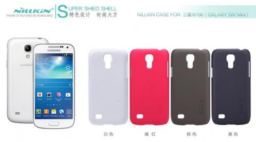 Чехол Nillkin Matte для Samsung i9192/i9190/i9195 Galaxy S4 mini (+ пленка)