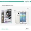 Защитная пленка Nillkin для Samsung i8262 Galaxy Core