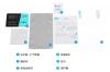 Защитная пленка Rock для Sony Xperia Z ULTRA