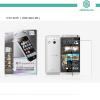 Защитная пленка Nillkin для HTC One mini / M4