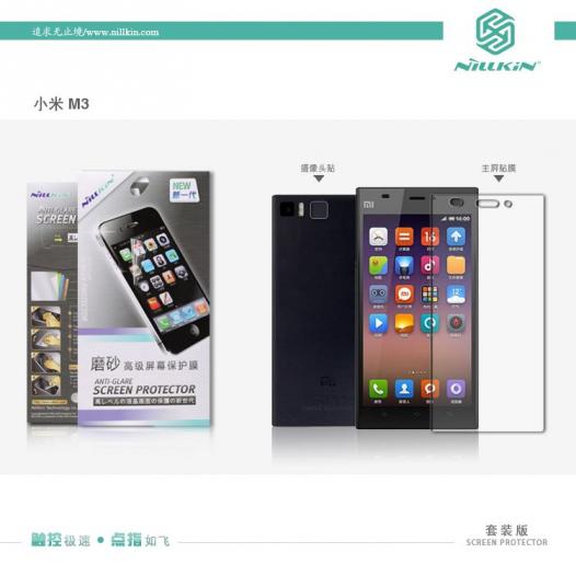 Защитная пленка Nillkin для Xiaomi MI3