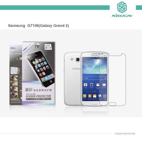 Защитная пленка Nillkin для Samsung G7102 Galaxy Grand 2