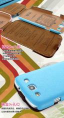 Кожаный чехол (флип) IMAK Chocolate series для Samsung i9300 Galaxy S3