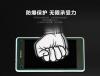 Защитное стекло Nillkin Anti-Explosion Glass (H+) для Sony Xperia Z1 Compact + пленка на зад.панель