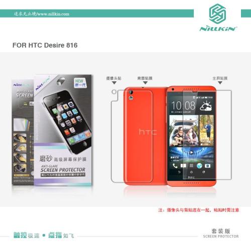 Защитная пленка Nillkin для HTC Desire 816