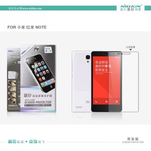Защитная пленка Nillkin для Xiaomi Redmi Note