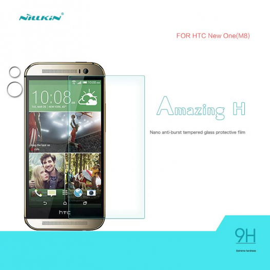 Защитное стекло Nillkin Anti-Explosion Glass Screen (H+) (закругл. края) для HTC New One 2 / M8 АРХИВ