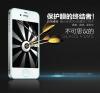 Защитное стекло Nillkin Anti-Explosion Glass (H) для Apple iPhone 4/4S (+ пленка на заднюю панель)