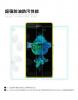 Защитное стекло Nillkin Anti-Explosion Glass (H) для Sony Xperia Z1 Compact (+ пленка на зад.панель)