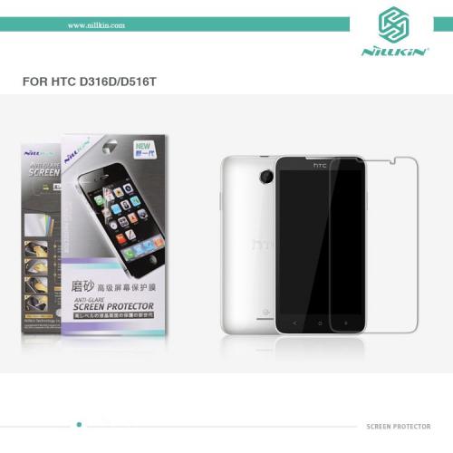 Защитная пленка Nillkin для HTC Desire 516