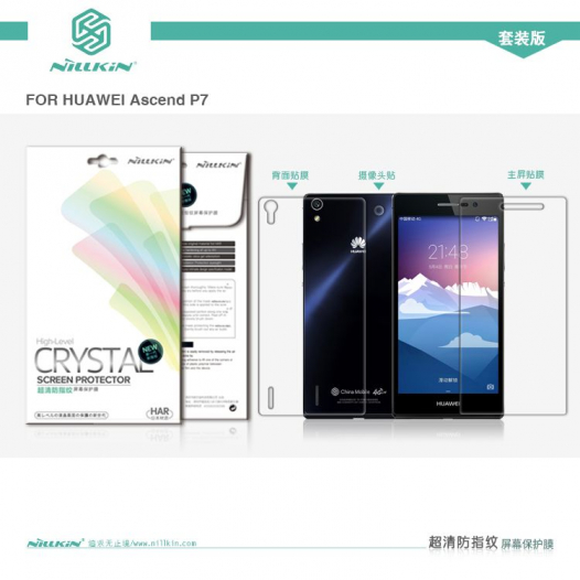 Защитная пленка Nillkin Crystal для Huawei Ascend P7