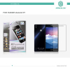 Защитная пленка Nillkin для Huawei Ascend P7
