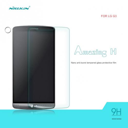 Защитное стекло Nillkin Anti-Explosion Glass Screen (H) для LG D855/D850/D856 Dual G3