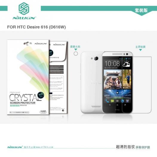 Защитная пленка Nillkin Crystal для HTC Desire 616