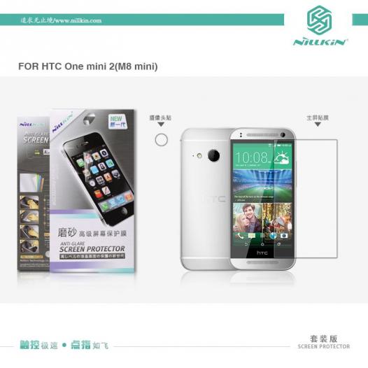 Защитная пленка Nillkin для HTC One mini 2