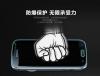 Защитное стекло Nillkin Anti-Explosion Glass Screen (H) для Samsung C115 Galaxy S5 ZOOM