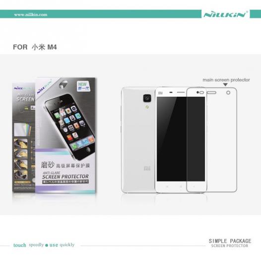 Защитная пленка Nillkin для Xiaomi MI4