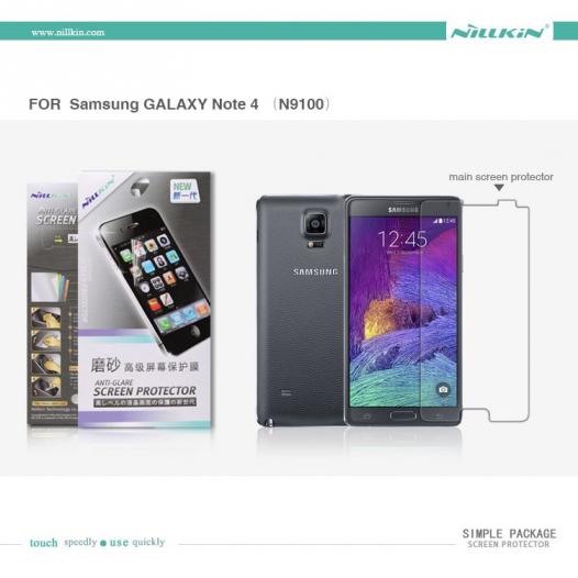 Защитная пленка Nillkin для Samsung N910H Galaxy Note 4