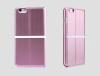 "Кожаный чехол (книжка) Nillkin Ice Series для Apple iPhone 6/6s plus (5.5"") (+ пленка)"