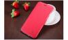 "Кожаный чехол (книжка) Nillkin Fresh Series для Apple iPhone 6/6s plus (5.5"")"