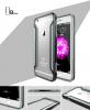 "Бампер Nillkin Armor-Border Series для Apple iPhone 6/6s plus (5.5"")"
