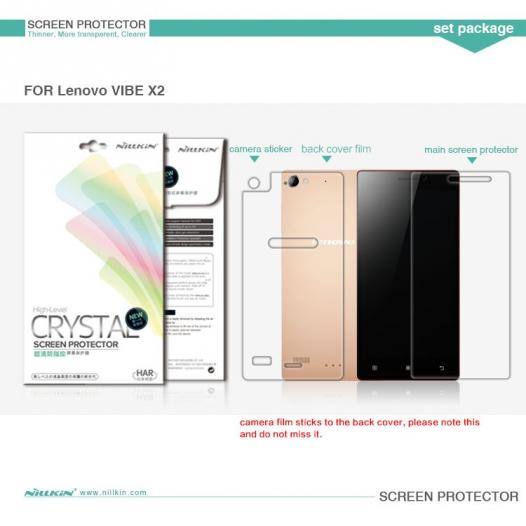 Защитная пленка Nillkin Crystal для Lenovo Vibe X2