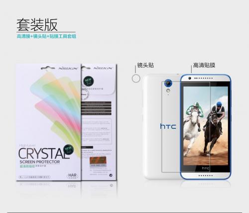 Защитная пленка Nillkin Crystal для HTC Desire 620/Desire 820 mini