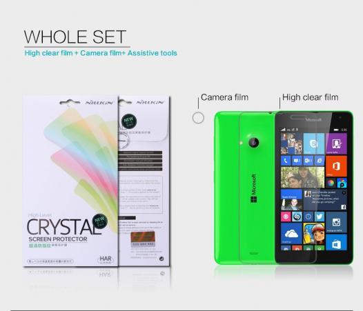 Защитная пленка Nillkin Crystal для Microsoft Lumia 535