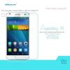 Защитное стекло Nillkin Anti-Explosion Glass Screen (H) для Huawei G7