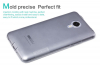 TPU чехол Nillkin Nature Series для Meizu MX4 Pro