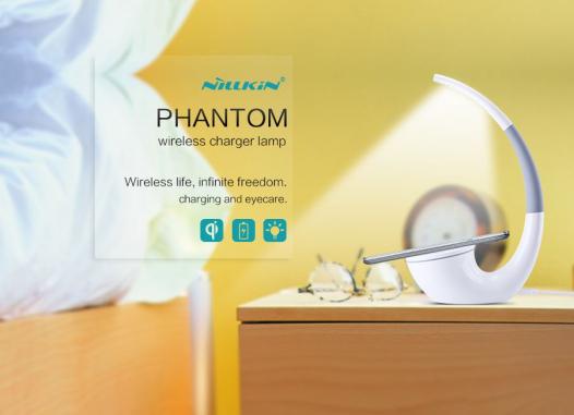 Лампа Nillkin Phantom c модулем беспроводной зарядки