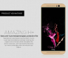 Защитное стекло Nillkin Anti-Explosion Glass Screen (H+) (закругл. края) для HTC One / M9
