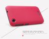 Чехол Nillkin Matte для HTC Desire 320 (+ пленка)