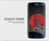 Защитная пленка Nillkin Crystal для Samsung G925F Galaxy S6 Edge