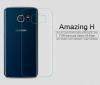 Защитное стекло Nillkin Anti-Explosion Glass (H)(задняя сторона) для Samsung G925F Galaxy S6 Edge